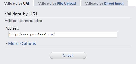 валидация html-кода по URL